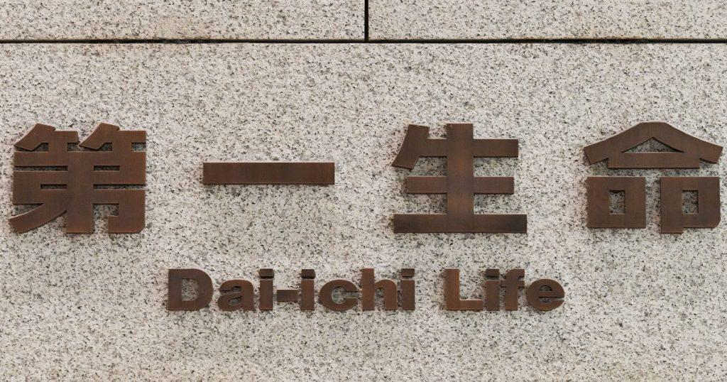 net bảo hiểm đánh giá dai ichi life
